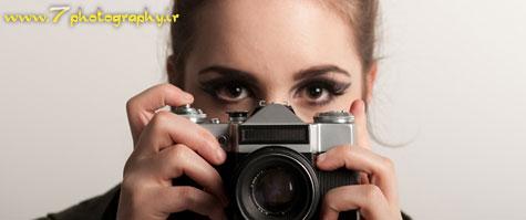 عكاسی و عکاس چیست ؟