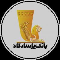 Pasargad_Bank_Logo