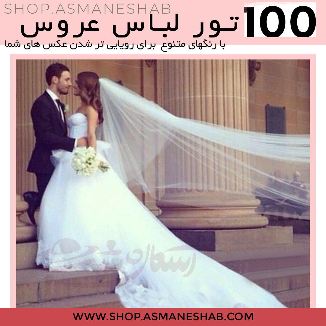 100_Toor_Cover