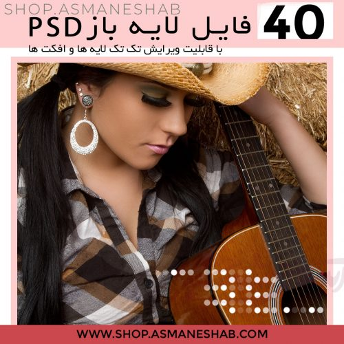 40psd_serie2