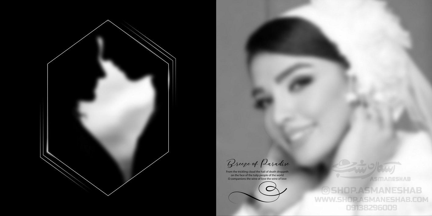 40 فایل لایه باز آلبوم عروس