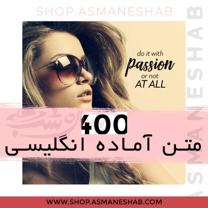 400-Matn-English-_-Cover