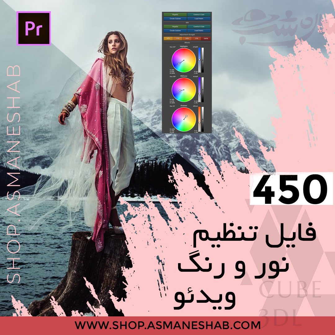 450-color-correction-Cover